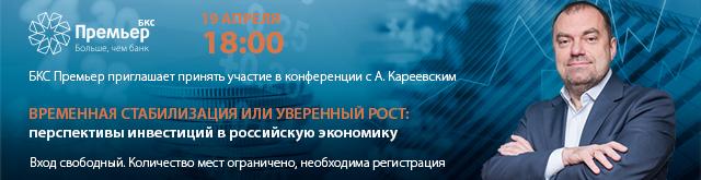 День строителя в 2017 году какого числа в России