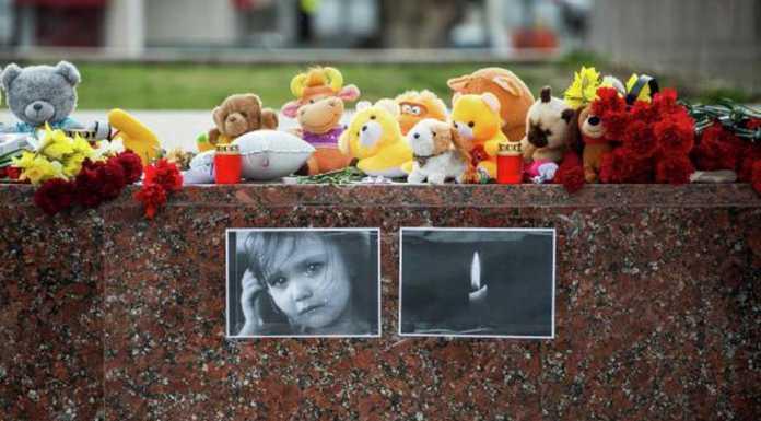 Список погибших в ТРК «Зимняя вишня» в Кемерово