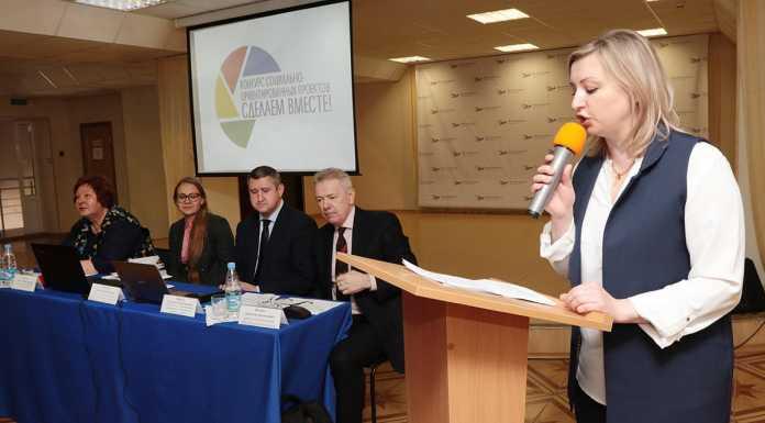 В Новотроицке в третий раз объявлен грантовый конкурс «Сделаем месте!»