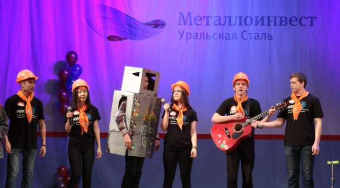 Новотроицкие студенты представили школьникам металлургические профессии