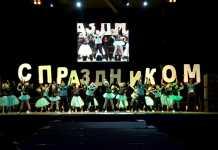 В Оренбурге чествовали работников бытового обслуживания населения и ЖКХ