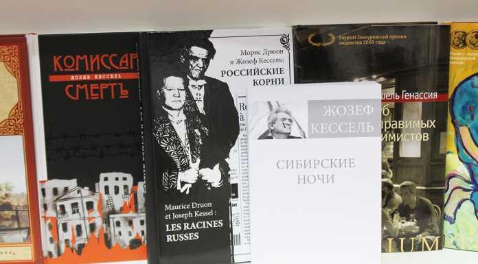 Оренбургское книжное издательство представило на Парижском книжном салоне несколько новинок