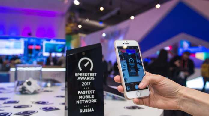 «МегаФон» получил награду за самый быстрый мобильный интернет в России