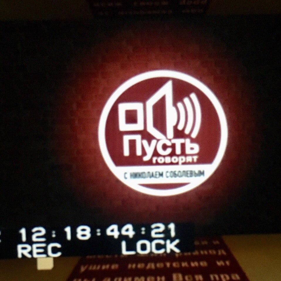 «Первый канал» опроверг слухи осмене ведущего шоу «Пусть говорят»