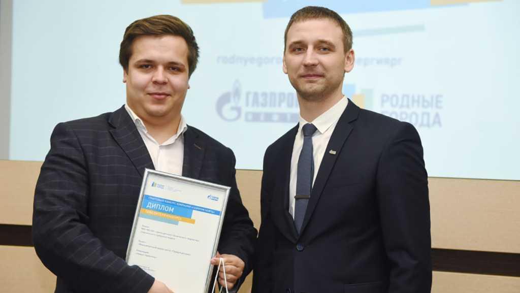 """В Оренбурге наградили победителей грантового конкурса """"Газпром нефти"""""""