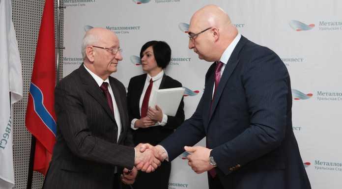 Металлоинвест подписал программу социального партнерства с Оренбургской областью на 2018 год