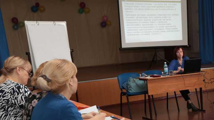 В Новотроицке прошел обучающий семинар в рамках программы Металлоинвеста «Здоровый ребенок»