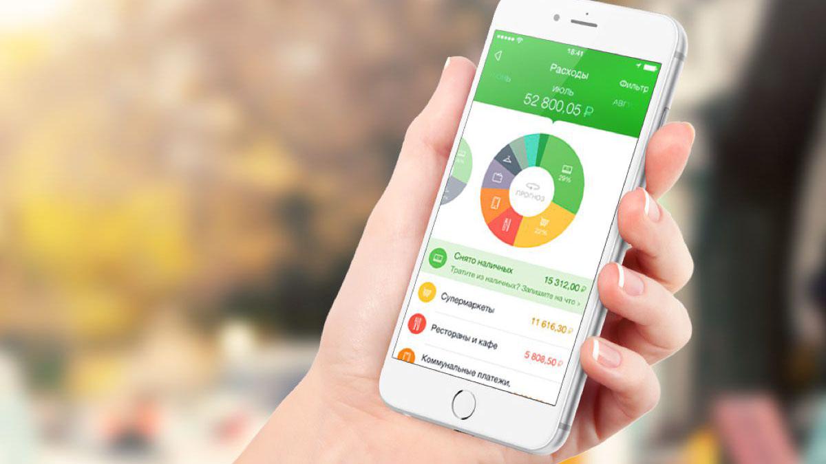 Как пользоваться мобильным банком Сбербанка с телефона новые фото