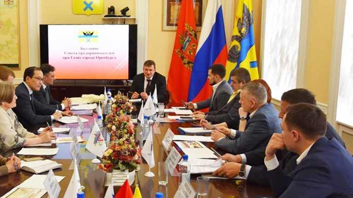 При Главе города Оренбурга состоялось первое заседание Совета предпринимателей