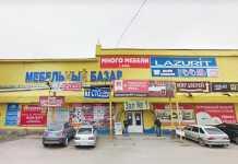 «Мебельный Базар» на Юркина будет закрыт