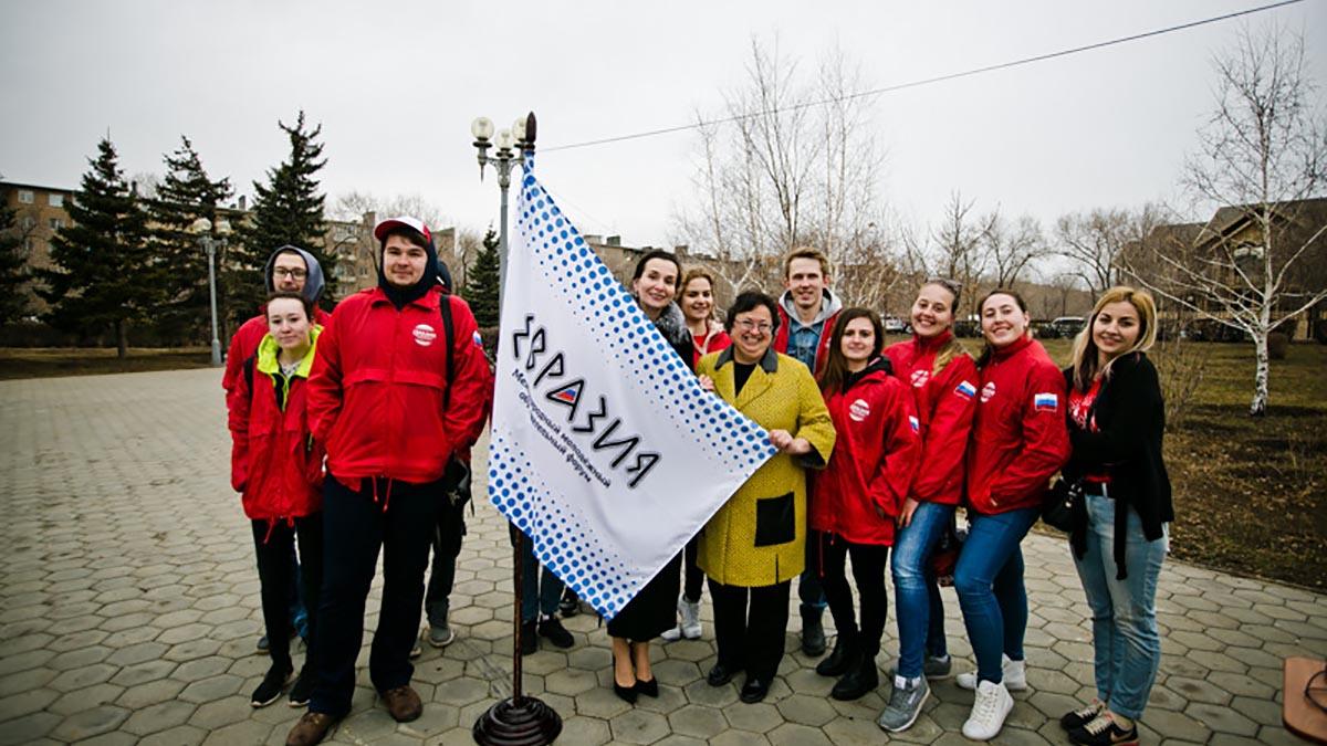 В Оренбуржье в сентябре пройдет международный образовательный форум «Евразия»