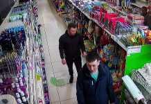 Орская полиция разыскивает двух азиатов