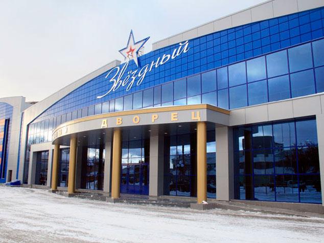 Ледовый дворец «Звёздный»