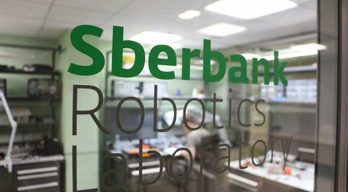 Сбербанк запускает акселератор в сфере интеллектуальной робототехники