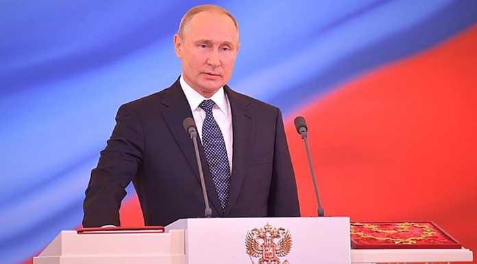 Владимир Путин вступил в должность Президента РФ