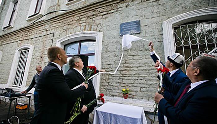 В Оренбурге открыта памятная доска одному из основателей киргизской государственности