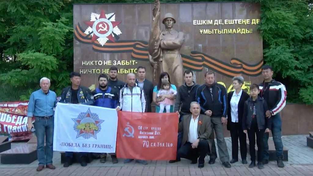 Оренбуржье 17–18 мая примет мото–автопробег «Победа без границ»
