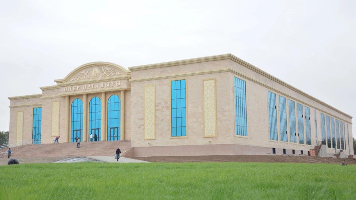 Центр искусств Актобе