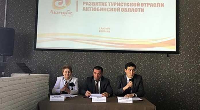 В Казахстане представили возможности туриндустрии Оренбургской области