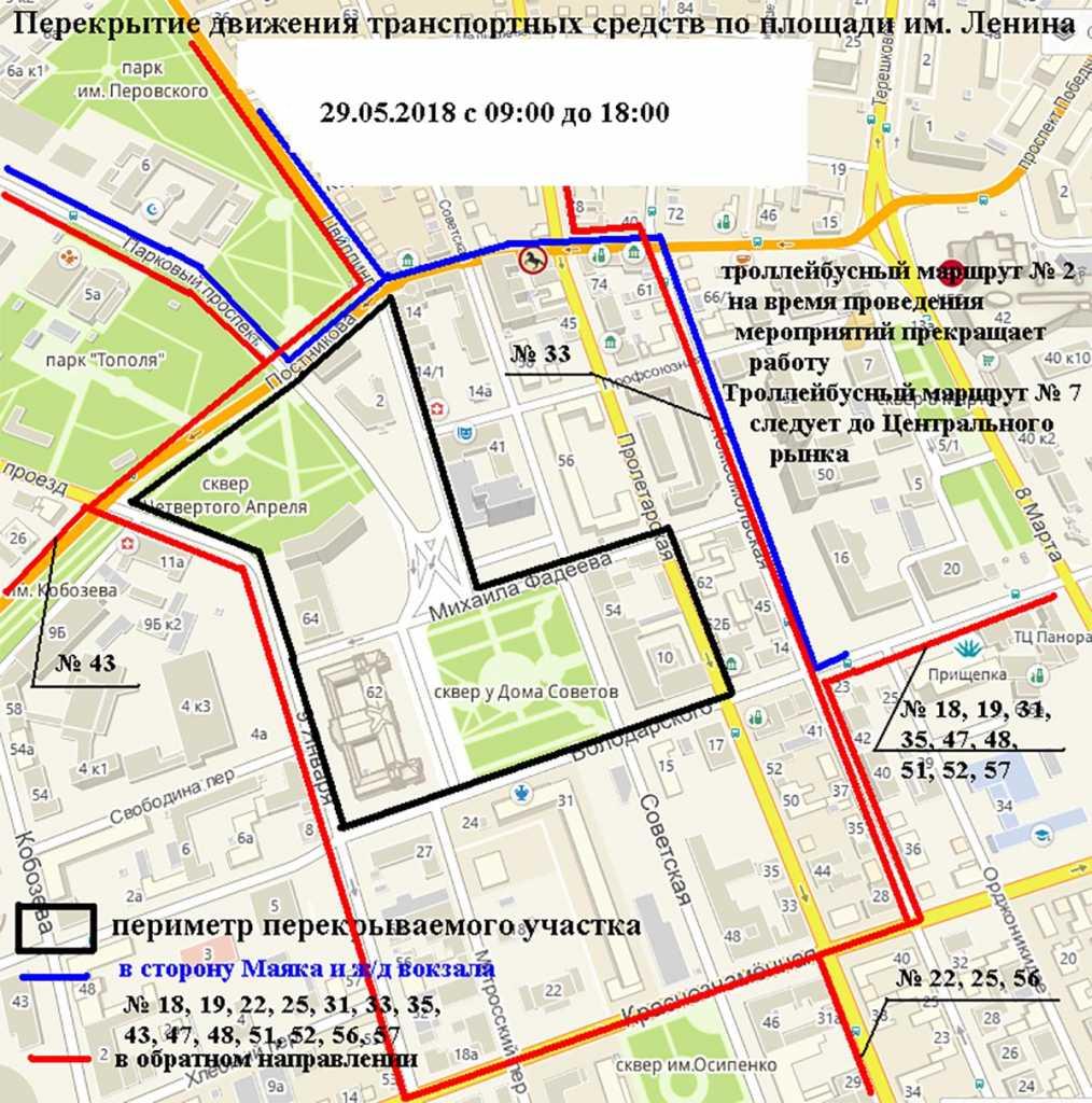 Общественный транспорт будет двигаться в объезд по схеме.