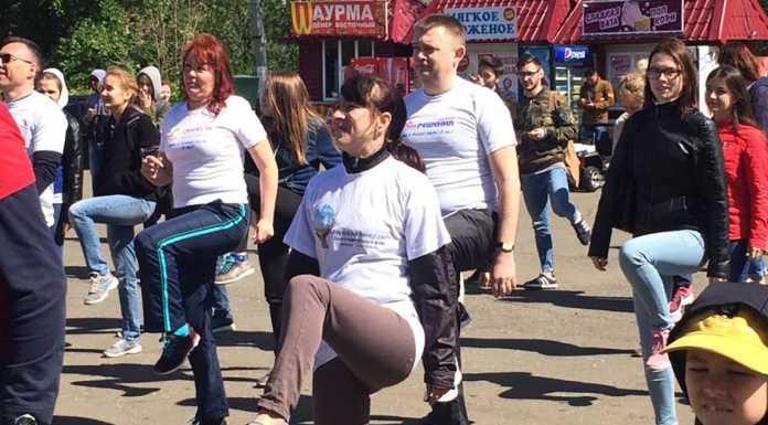 Предприниматели Оренбурга провели энергичную зарядку