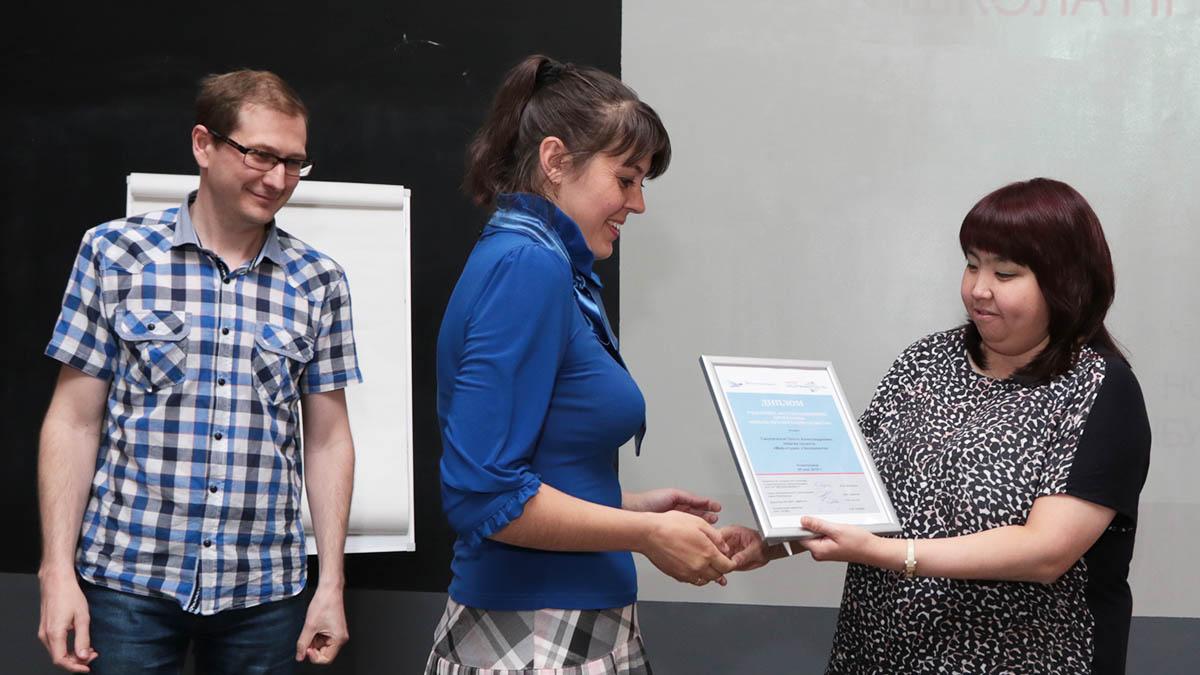 Участники третьего потока Школы предпринимательства представили свои проекты