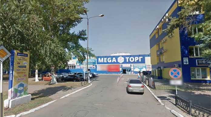 ТК «Мегаторг», все-таки закрывают