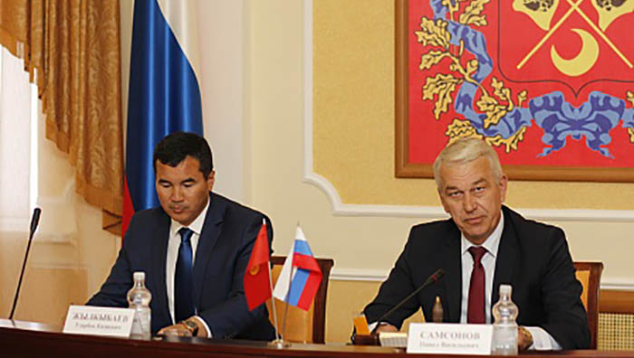 Оренбуржье и Иссык-Кульская область расширяют границы сотрудничества