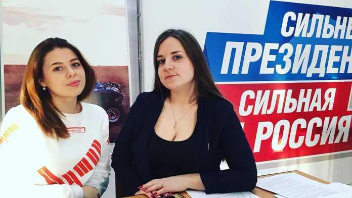 Оренбургские студенты побывали на инаугурации Президента России