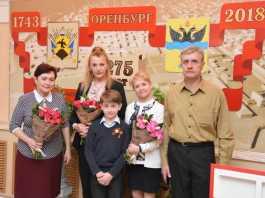 Наставники Рутгера Гарехта получили Благодарности Главы Оренбурга