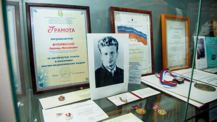 Профессор Леонид Футорянский отметил 90-летие