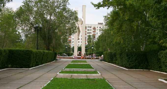 Парк им. 50ти летия СССР