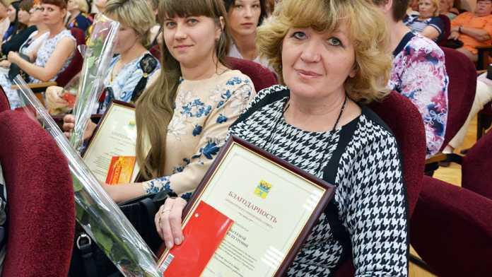 Благодарности городского Совета вручили социальным работникам Южного округа