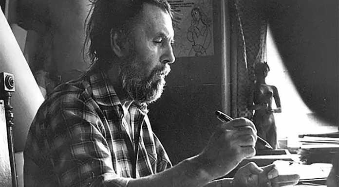 Геннадий Глахтеев