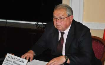 Серазетдинов Марсель Мансурович