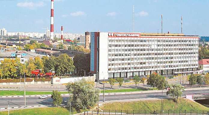 Завод «Гомсельмаш»