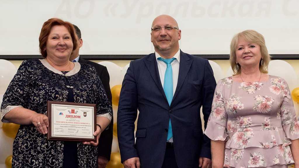 Предприятия Металлоинвеста – победители конкурса