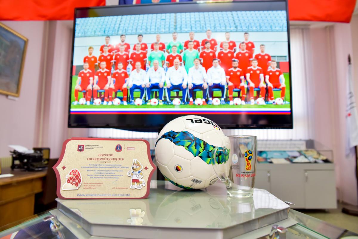 В ОГУ открылась выставка, посвященная чемпионату мира по футболу