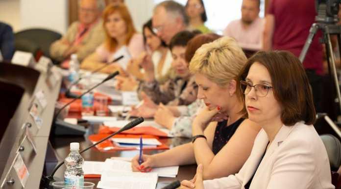 Оренбург участвует в обсуждении проекта федерального закона