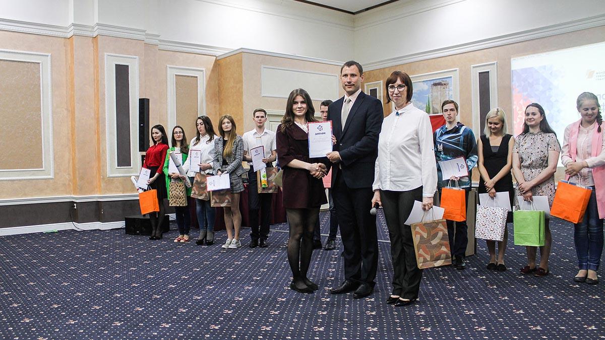 «Молодые профессионалы страны»