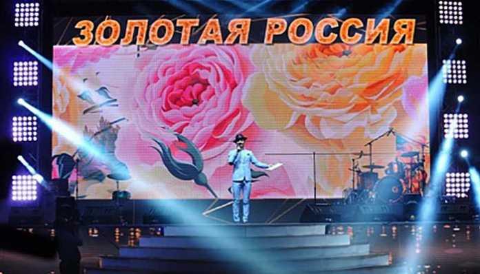 Тимур Родригез стал ведущим бала «Золотая Россия» в Оренбурге