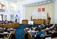 В Оренбуржье стартовали командно-штабные учения по ликвидации ЧС