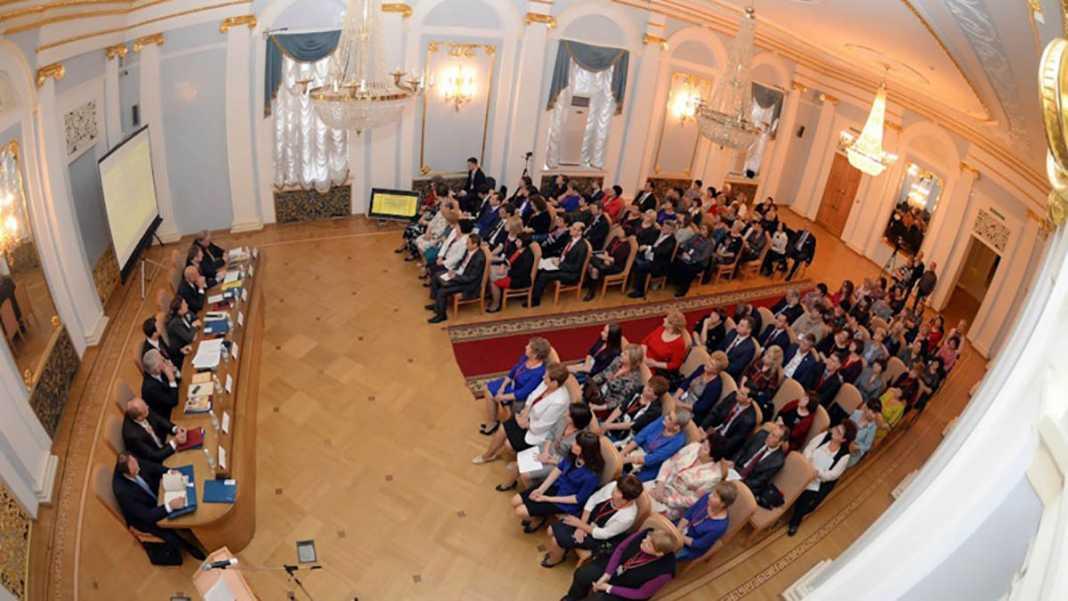 Областной архивный форум