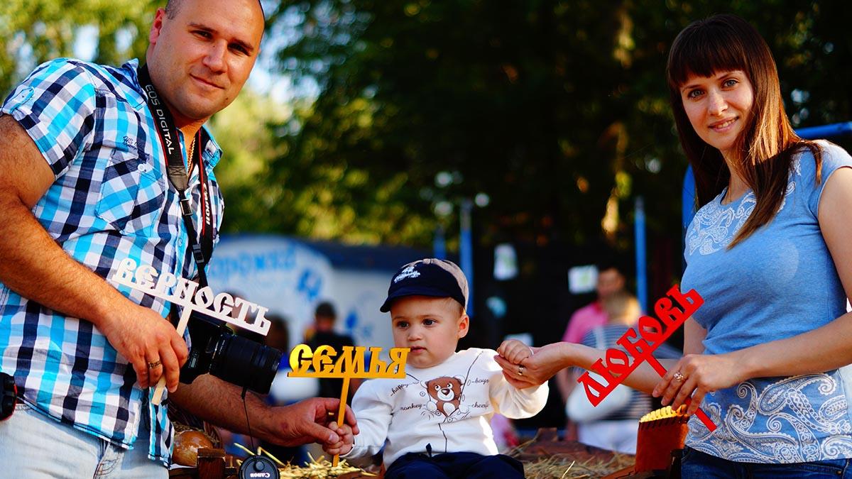 День семьи, любви и верности в Оренбурге
