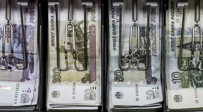 Деньги касса