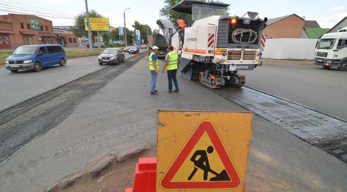 Ремонт дорог в Оренбурге