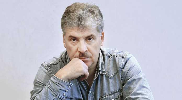 ПавелГрудинин