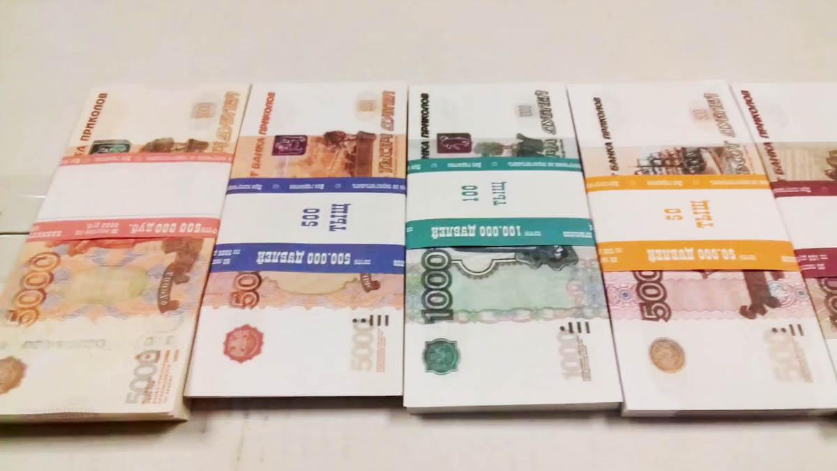 Билеты Банка Приколов