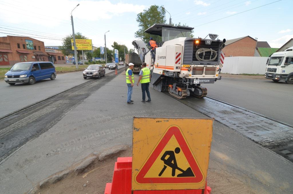 Ремонт дороги на улице Шевченко