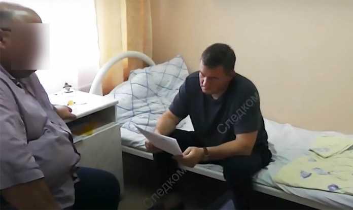 Появилось видео задержания Главы Оренбурга
